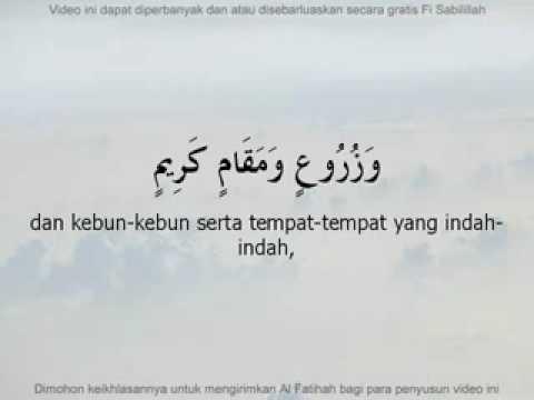Surah Ad Dukhaan dan terjemahan.