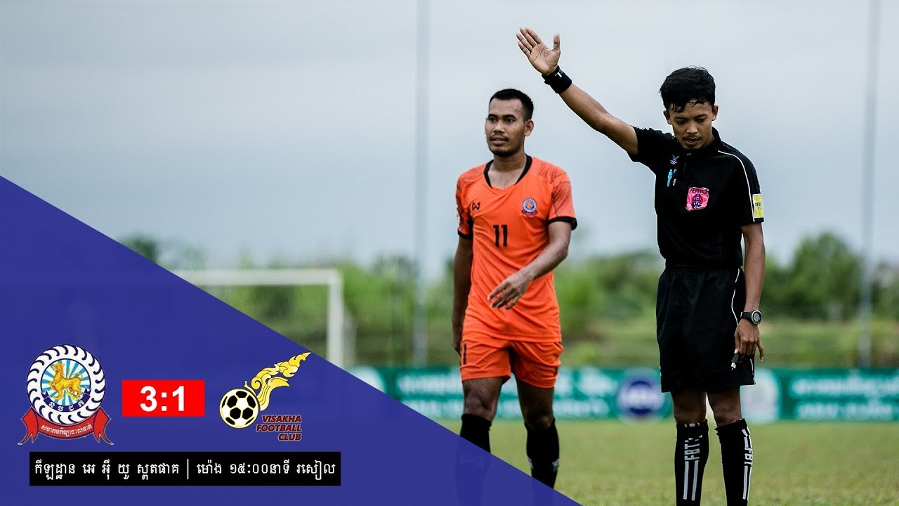 [MCL Week 7] G.C National Police (3-1) Visakha Fc