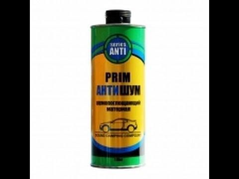 Prim антишум. 300 руб. Купить подробнее · выносное заправочное устройство (взу) lovato. 632 руб. Купить подробнее · выносное заправочное.
