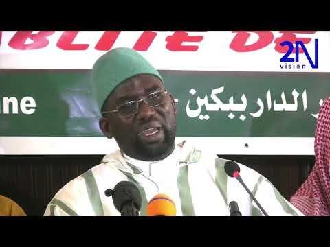 Point de Presse | Daroul Istikhama | La Préservation de la Paix et de la Stabilité du Pays