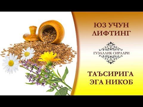 Kirish Imtihonlari