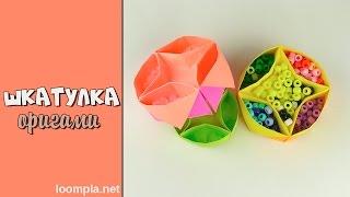 Оригами Шкатулка Как сделать коробочку из бумаги на 5 секций(Оригами Шкатулка - лёгкий способ сделать Коробочку-оригами из бумаги на 5 отделений для мелких вещей. В урок..., 2016-08-16T06:00:02.000Z)