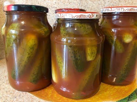 Огурцы маринованные в кетчупе!!Самый вкусный рецепт!!!