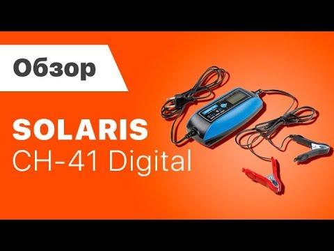Устройство зарядное SOLARIS CH-41 Digital