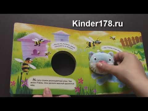Интернет магазин детских развивающих игрушек