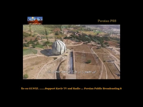 24 hours kavir TV and Radio - Persian  Public Broadcasting Service from USA