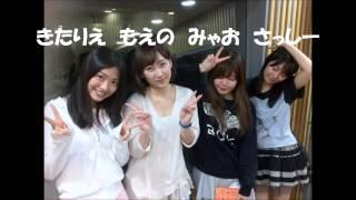 萌乃卒業前のオールナイトニッポンでデビュー秘話を語る萌乃、きたりえ...