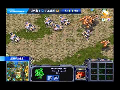 Shinhan 2011 Winners League  Flash vs sKyHigh 2011-01-15  @