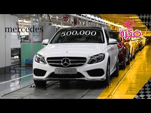 شركة مرسيدس الرائد الاول في عالم السيارات thumbnail