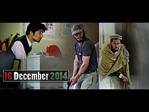 | 16 Dec 2014 | The Story Of APS Peshawar, Short Film By Muhammad Rehan, Rakx Production