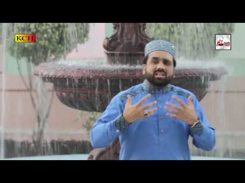 ALLAH HU ALLAH - QARI SHAHID MEHMOOD QADRI - OFFICIAL HD VIDEO - HI-TECH ISLAMIC - HI-TECH ISLAMIC