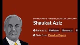 Shaukat Aziz paradise papers leak 2017   Ex Prime Minister Shaukat Aziz Leaks   Paradise leaks 2017