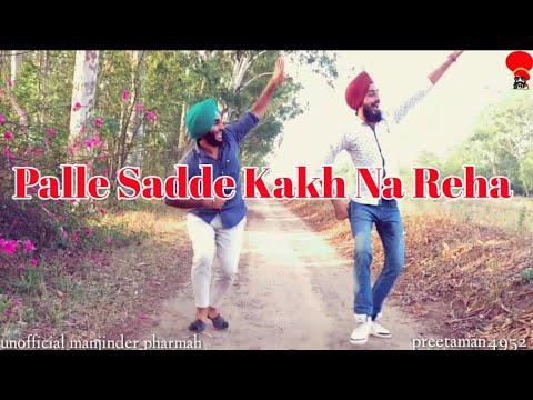 Palle Sadde kahk Na reha   Bhangra Luddi   Bhangra with Manjinder