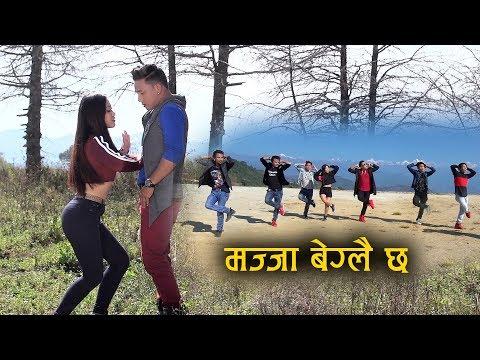 हेर्नुहोस् प्रिया लिम्बुको बब्बाल डान्स    Majja Beglai Chha