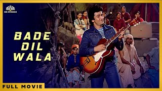Bade Dil Wala | Pran, Rishi Kapoor, Tina Munim, Amjad Khan | Bollywood Drama Full Movie