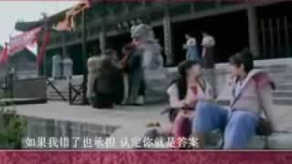 張芸京-偏愛