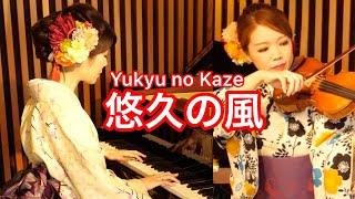 悠久の風 (オリジナル曲)ピアノで弾いてみました。 同じタイトルのFinal Fantasyの「悠久の風」とは違う曲です♪ <関連動画> FF3 OP 風の追憶~悠久の風伝説~ ...