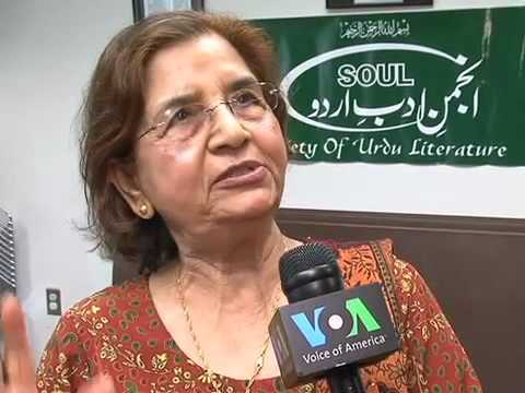 SOUL - Society of Urdu Literature USA