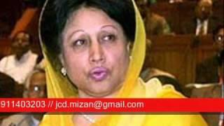 খালেদা জিয়া - প্রথম বাংলাদেশ আমার শেষ...