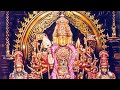 Skanda Guru Kavasam | LYRICS | MEANINGFUL PICTURES | TAMIL | Sulamangalam Sisters| கந்த குரு கவசம்