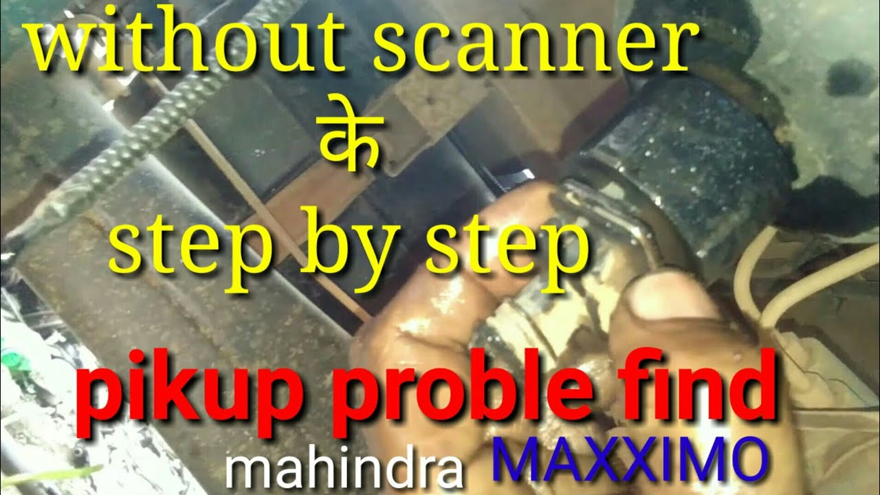 mahindra maxximo STARTING PROBLEM /PIKUP problem step by step