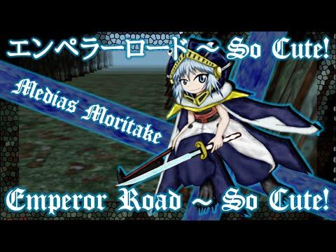 BPoHC Medias' Theme : Emperor Road ~ So Cute!