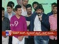 Nandamuri Balakrishna's Kannada Speech @ 'Mass Leader' Audio Launch Function