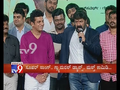Nandamuri Balakrishna's Kannada Speech @ 'Mass Leader' Audio Launch Function