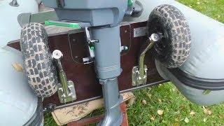 Установка колес на лодку ПВХ(В этом видео установка и эксплуатация транцевых колес (шасси) на лодку ПВХ. Первая половина видео - установк..., 2014-10-09T10:34:26.000Z)