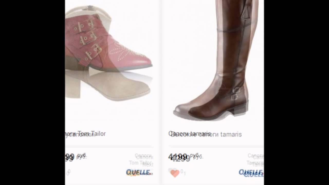 Купить итальянскую обувь loriblu можно в нашем интернет магазине. Только оригинальная модная обувь из италии. Большой выбор в коллекциях loriblu, все размеры, доставка.