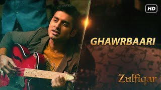 ঘরবাড়ি | Ghawrbaari | Anupam Roy | Room no. 420 (Cover)