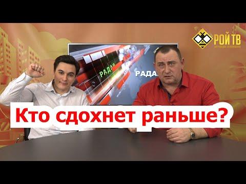 В.Жуковский: кто сдохнет