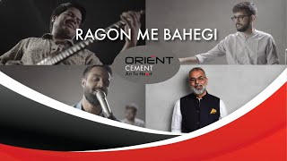 Ragon Me Bahegi | Art to Heart | Orient Cement | Poem- Vineet KKN 'Panchhi' | Band- Nowhere Station
