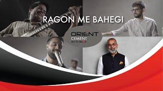 Ragon Me Bahegi   Art to Heart   Orient Cement   Poem- Vineet KKN 'Panchhi'   Band- Nowhere Station