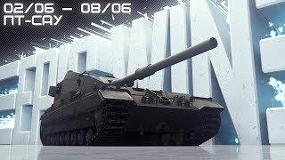 Epic Win ПТ-САУ 2 июня — 8 июня [HD]