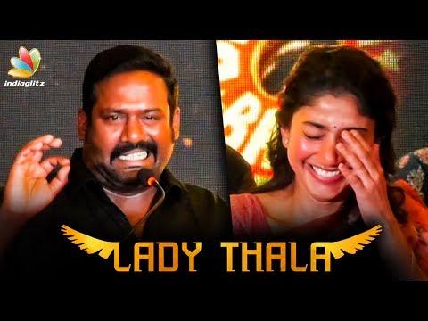 Sai Pallavi is LADY THALA : Robo Shankar Hilarious Speech   Maari 2 Press Meet