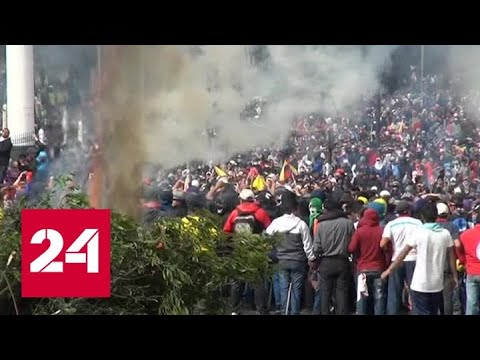В Эквадоре из-за беспорядков введен комендантский час - Россия 24