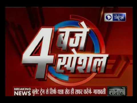 BSP supremo Mayawati's attack on PM Modi in Azamgarh rally