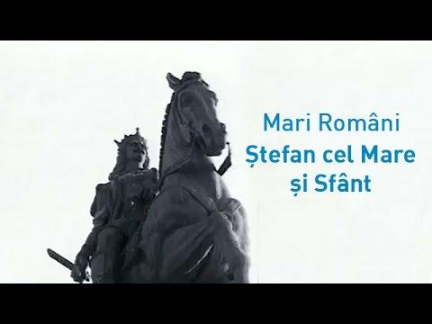 Mari Români: Ştefan cel Mare şi Sfânt