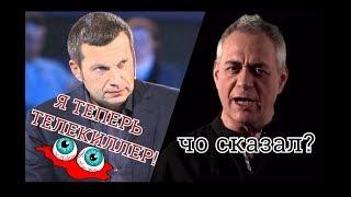 Соловьев и Доренко (Про интервью 2001 года и звание телекиллер)