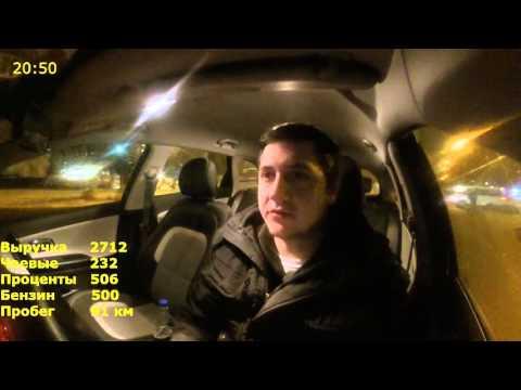 Как всё устроено: работа таксистом - ЯПлакалъ