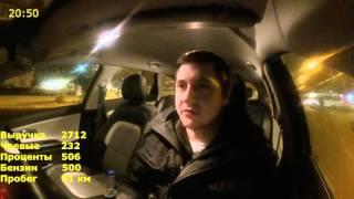 Битва такси - Москва. Часть 3. Пятница(3 часть батла такси между Москвой и Питером. Пятничная смена была не дневной, а полуночной, были и приключени..., 2016-02-22T15:49:21.000Z)