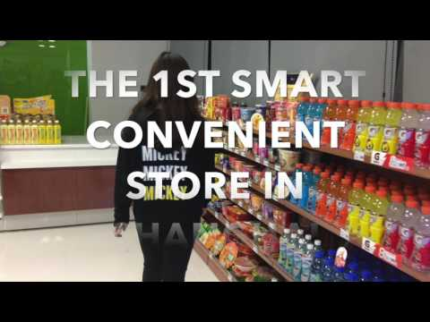 Skyline Smart Retail - Amazon Go for Your Business