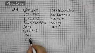 Упражнение 12.9. Вариант А. Алгебра 7 класс Мордкович А.Г.