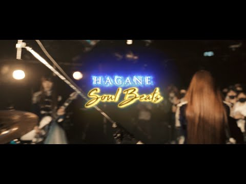 HAGANE - SoulBeats (Official Music Video )
