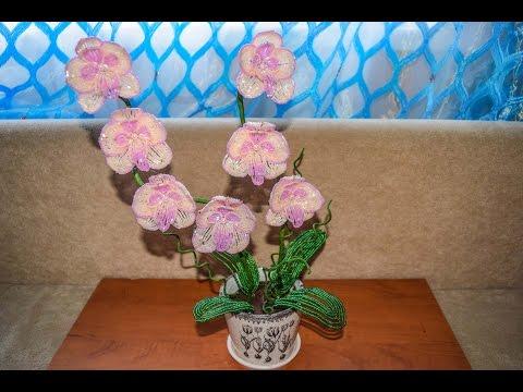 Персиковая орхидея из бисера. Мастер класс. Вторая часть.