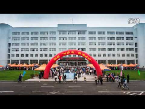 Introduction Of Shanxi University