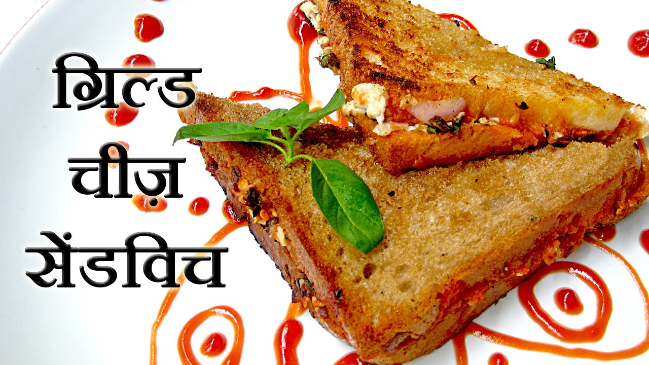 How to make sandwich at home recipe in hindi