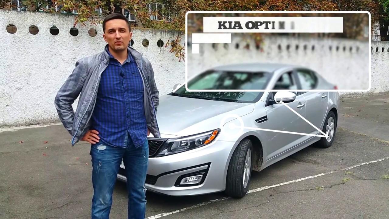 Продажа kia sportage (киа спортейдж) в россии. Новые автомобили, с пробегом и без широкий выбор для того, чтобы купить киа спортейдж.