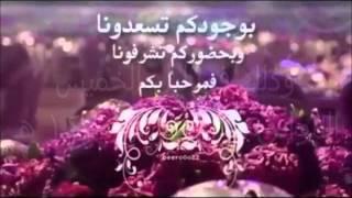 عقد قران احمد وامل